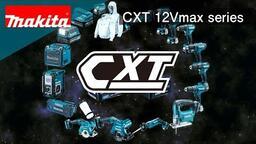 CXT 12Vmax